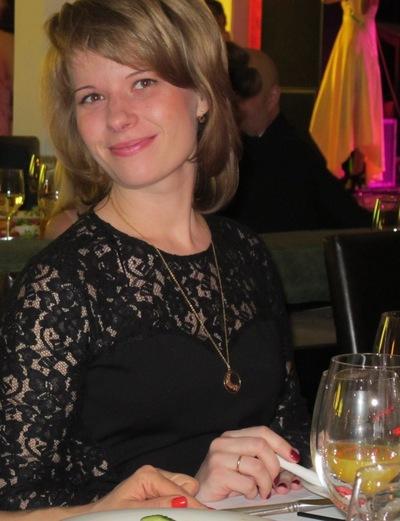 Мария Безлепко, 14 июня , Москва, id160316426