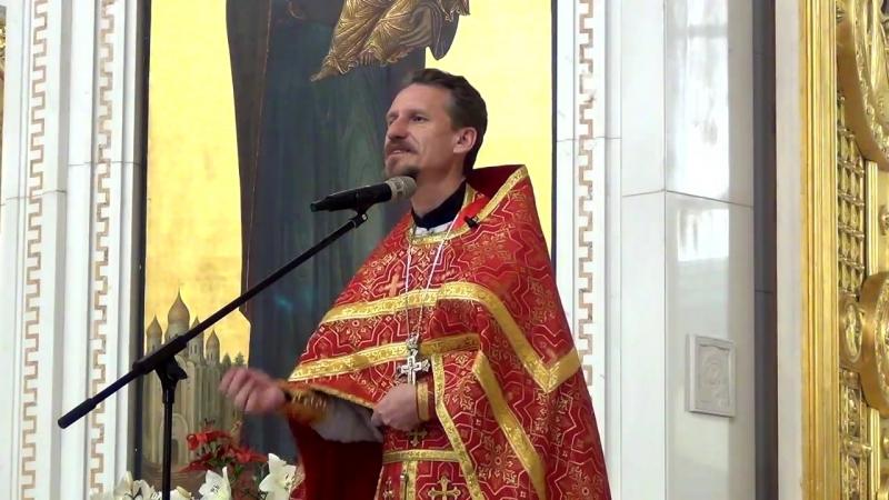 Проповедь прот. Георгия Урбановича на Антипасху (15.04.18)
