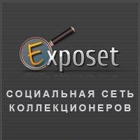 Exposet Exposet, 1 июля 1991, Москва, id207797168