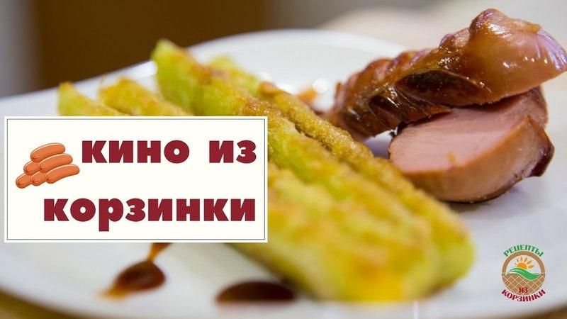 Рецепт Сосиски с сельдереем