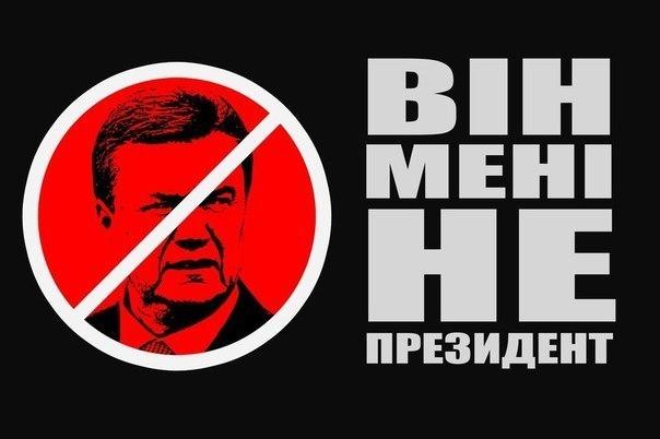 """""""Вряд ли власть решится на силовой разгон Майдана, но риск остается"""", - Аваков - Цензор.НЕТ 6554"""