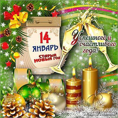 Фото №396359042 со страницы Игоря Сафронова