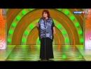 Елена Степаненко - Молодожены