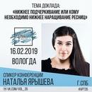 Катя Кудряшова фото #33