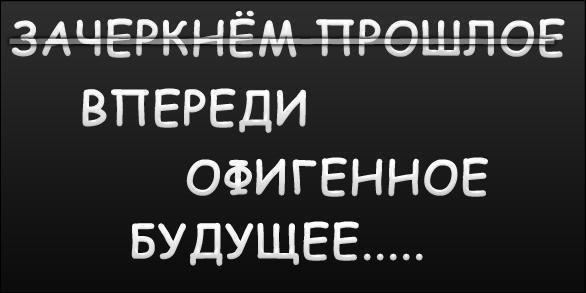 http://cs315516.vk.me/v315516982/7dc9/UBmRP1WR_w0.jpg