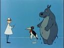 Про бегемота который боялся прививок - мультфильм студии студии Союзмультфильм 1964 год