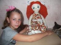 Дарья Шлеина, 20 июня , Мелитополь, id178705651
