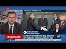 Мнение Олеси Яхно об теме выступления Петра Порошенко на Генассамблее ОНН