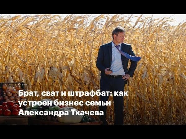 Санкции в России Аграрная Россия Россельхознадзор Роспотребнадзор Екатерина Шульман