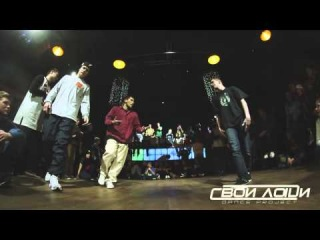 FINAL BBOY PROFI 1 vs 1 | YOLKA 2013