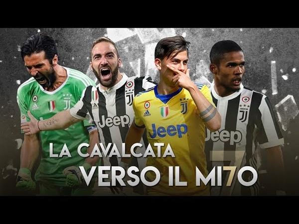 Juventus Campione dItalia 2018 - La Cavalcata verso il Mi7o