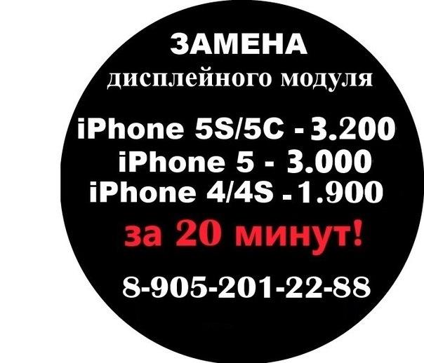 какой самый лучший сотовый телефон