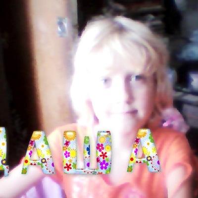 Даша Бабушкина, 6 июня 1999, Асбест, id194653564