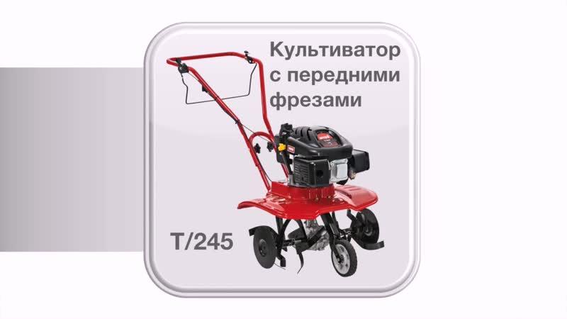 Обзор культиватора MTD T 245
