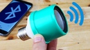 How to Make Bluetooth Bulb Speaker