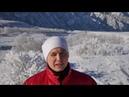 Свет в конце туннеля коридора затмений 21 января Гороскоп недели 14 20 Астропрогноз Чудинов