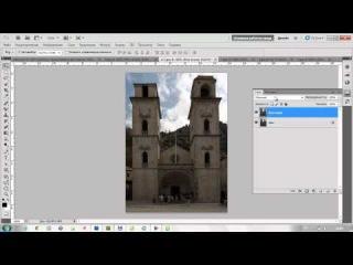 Работа с фильтрами в фотошопе. Видеоурок