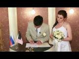 Церемония бракосочетания || Александр & Асия