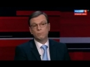Соловьев защищает Таджиков Узбеков от русских нацистов mp4