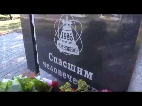 Євген Балицький вшанував пам'ять ліквідаторів аварії на ЧАЕС