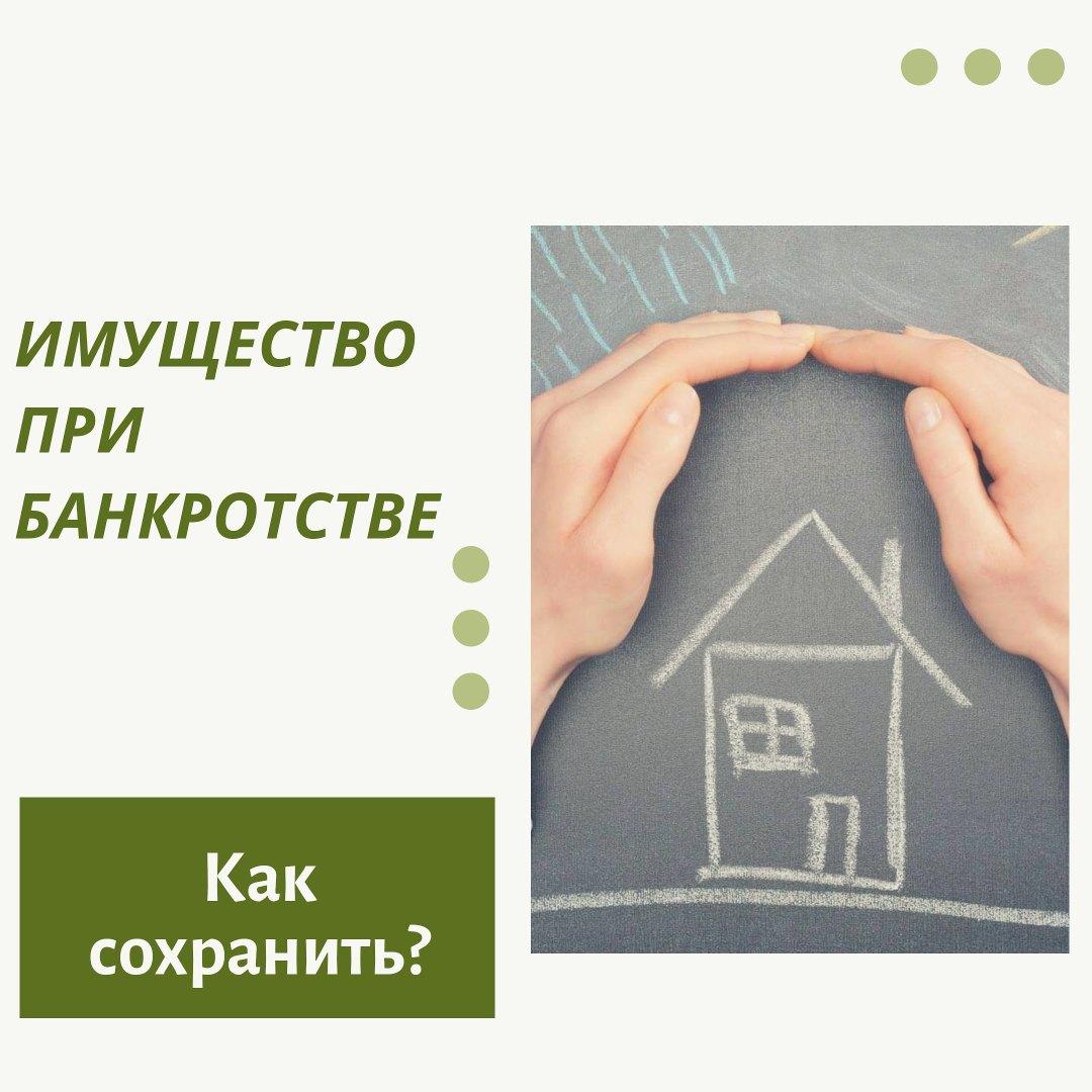 Удаленная работа юрист иркутск онлайн обучение удаленной работе