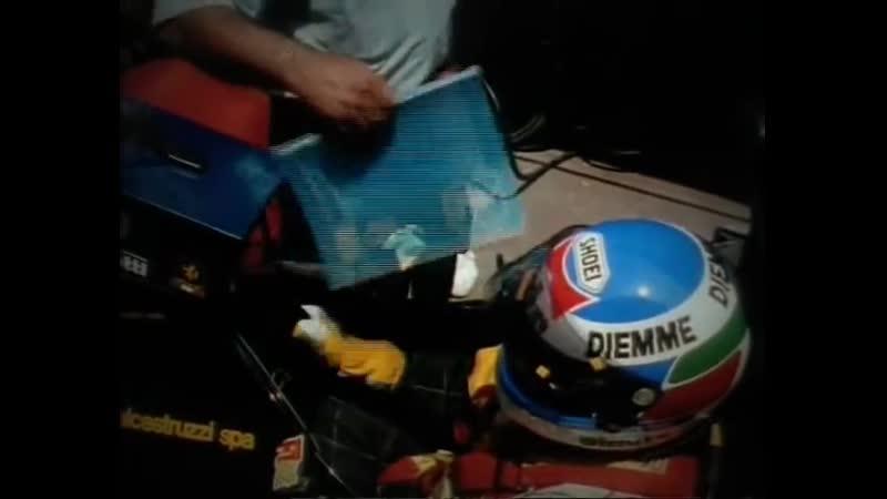Формула 1 - Клип РТР 2002 г.