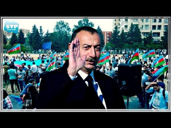 Իրավիճակը սրվում է Բաքվում․․․ Հայաստանի 139