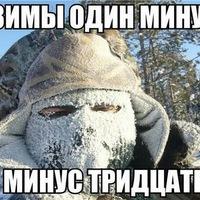 Анкета Sanek Ivanov