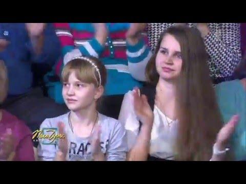 Мария Некалина и ансамбль Жар-Цвет 1 канал, песня Вода ключевая