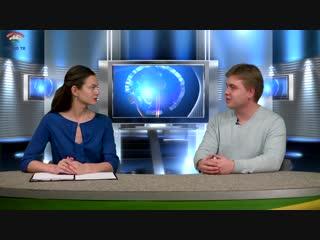 Интервью с Евгением Бойцовым - председателем совета молодежи при главе администрации Тосненского района