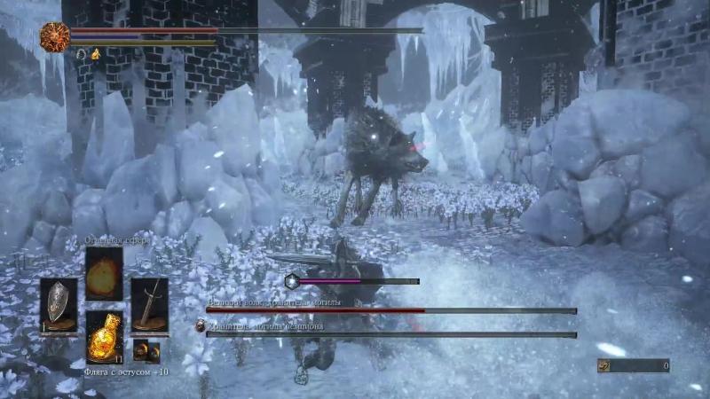Dark Souls III Champions Gravetender Gravetender Greatwolf