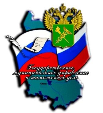 Афиша Омск ОмГТУ Деловая игра 2019