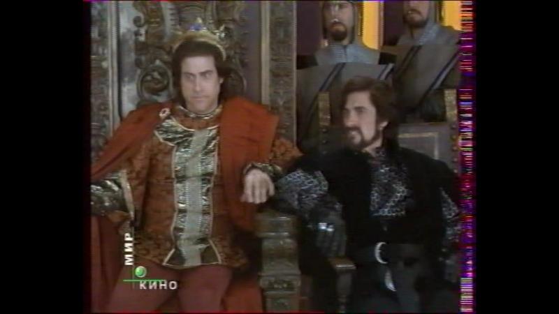 Робин Гуд: Мужчины в трико / Robin Hood: Men in Tights (1993) VHS