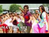 Клип из фильма: Р... Раджкумар / R... Rajkumar (2013)