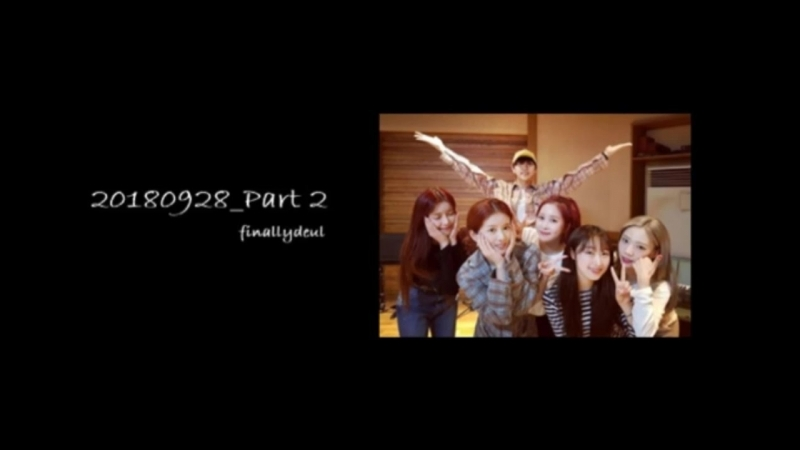 [Radio] 180928 Sandeul's Starry Starry Night @ EXY, Soobin, Dawon, Yeoreum, Dayoung