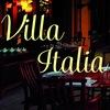 Банкетный зал Villa Italia