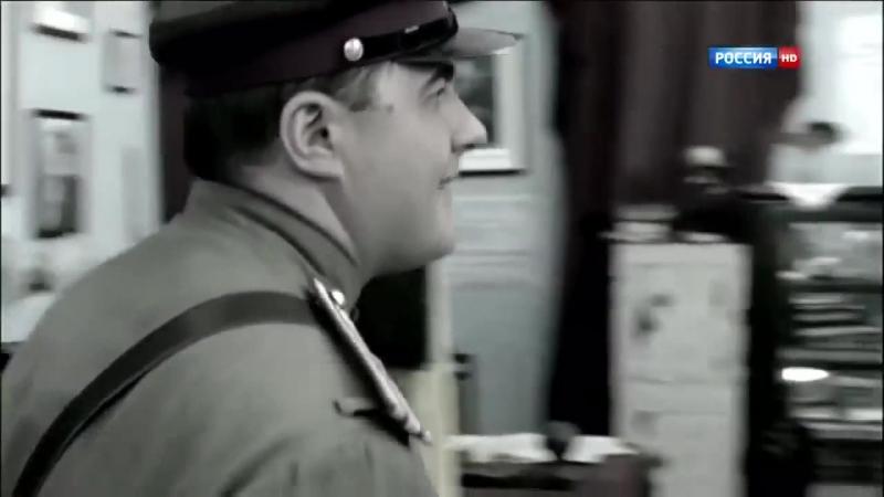 Ликвидация 3 серия Одесса летом 1946 года 720P