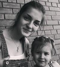 Виктория Субач