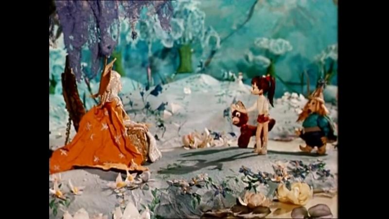Волшебник изумрудного города. 1-я серия - В волшебной стране (1973)