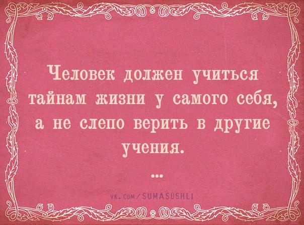 http://cs543100.vk.me/v543100852/13395/QmXcFYRCM6k.jpg