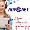 """ООО """"НКТВ"""""""