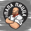 ПАПА ПИЦЦА Астрахань - доставка вкусной пиццы!