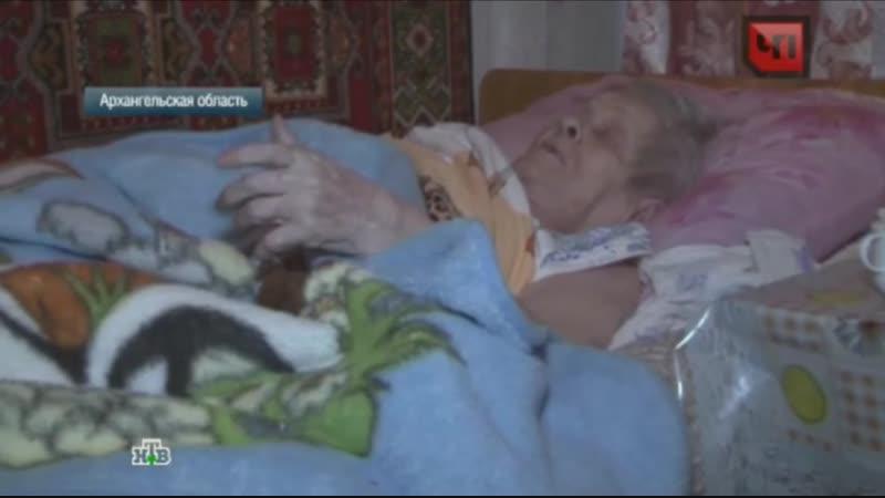 Алчные сотрудники похоронных бюро вернули умершую пенсионерку с того света!