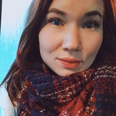 Анастасия Пелявина