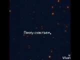VID_25821022_044523_134.mp4