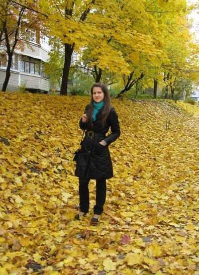 Татьяна Заикина, 19 декабря 1988, Харьков, id7437103