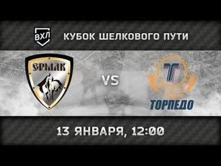 Ермак (Ангарск) - Торпедо (Усть-Каменогорск)