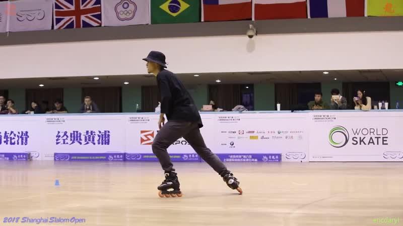 2018 SSO 上海轮滑公开赛 成男花桩,10th,韦康 MST大师队
