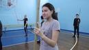 Урок физической культуры короткая версия Школа №6 Радужный ХМАО Югра