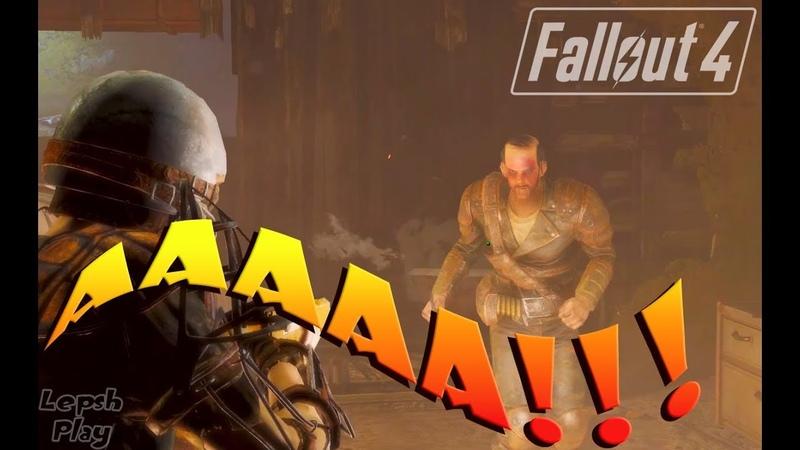 Станция Оберленд - поселению угрожают рейдеры, квест Fallout 4. Серия 5